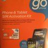 月額たった40ドルでiPhoneが使える、AT&TのGoPhoneのご紹介